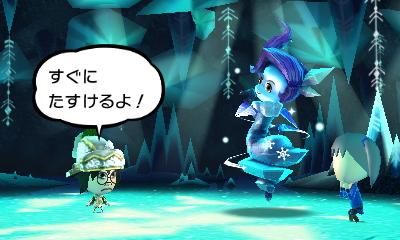 f:id:andomasakazu413:20181014164129j:plain