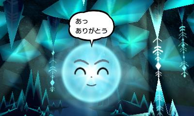 f:id:andomasakazu413:20181014164136j:plain