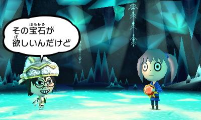 f:id:andomasakazu413:20181014164139j:plain
