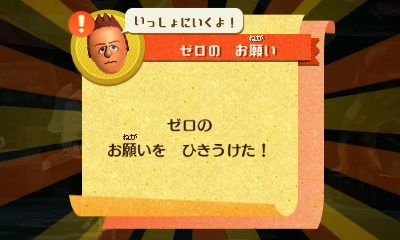 f:id:andomasakazu413:20181014164315j:plain