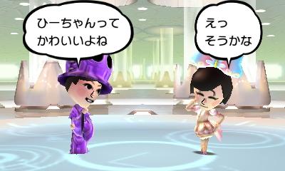 f:id:andomasakazu413:20181014164445j:plain