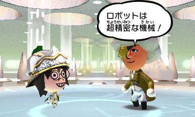 f:id:andomasakazu413:20181014164447j:plain