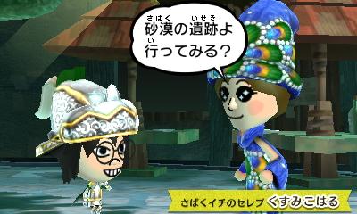 f:id:andomasakazu413:20181014165122j:plain