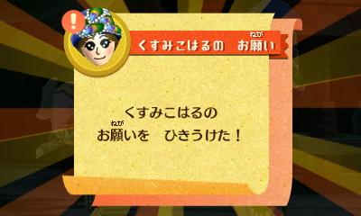 f:id:andomasakazu413:20181014165126j:plain