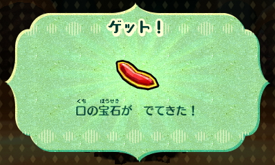 f:id:andomasakazu413:20181014165451j:plain