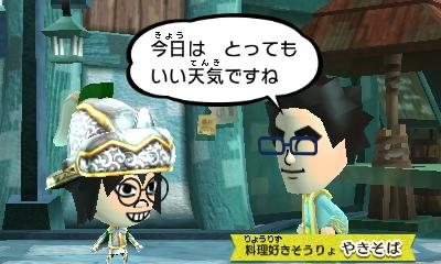 f:id:andomasakazu413:20181014200351j:plain
