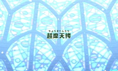 f:id:andomasakazu413:20181014201451j:plain