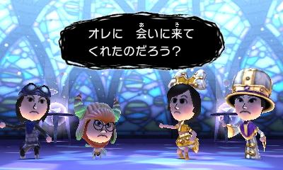 f:id:andomasakazu413:20181014201455j:plain