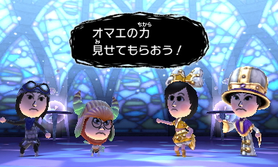 f:id:andomasakazu413:20181014201457j:plain