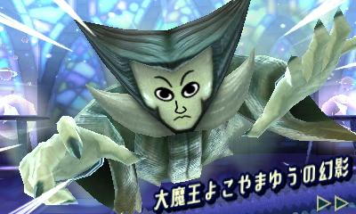 f:id:andomasakazu413:20181014201644j:plain