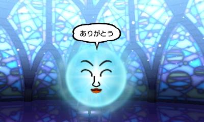 f:id:andomasakazu413:20181014201650j:plain