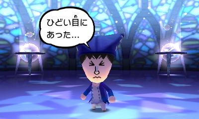 f:id:andomasakazu413:20181014201654j:plain