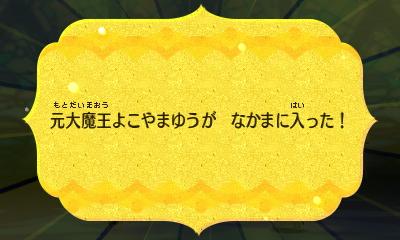 f:id:andomasakazu413:20181014201845j:plain