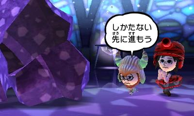 f:id:andomasakazu413:20181014201849j:plain