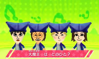 f:id:andomasakazu413:20181014202157j:plain