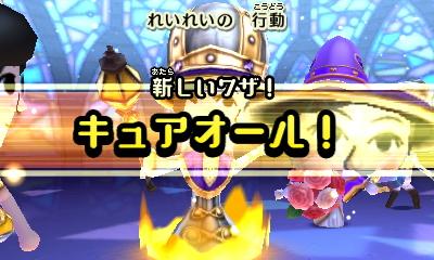 f:id:andomasakazu413:20181014202356j:plain