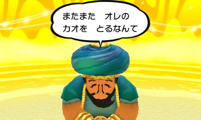 f:id:andomasakazu413:20181014202402j:plain