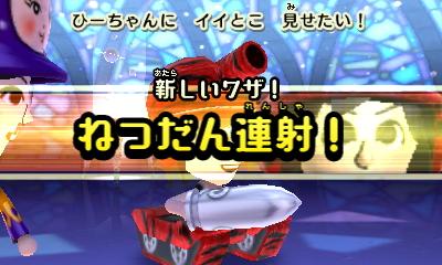 f:id:andomasakazu413:20181014202555j:plain