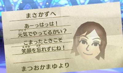 f:id:andomasakazu413:20181014202557j:plain