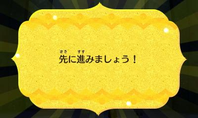 f:id:andomasakazu413:20181014202900j:plain