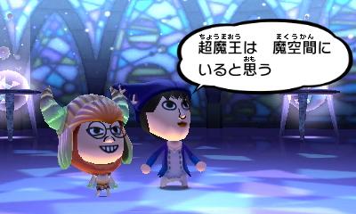 f:id:andomasakazu413:20181014203044j:plain