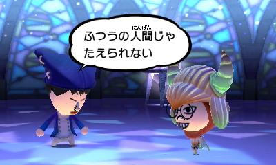 f:id:andomasakazu413:20181014203046j:plain