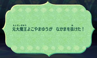 f:id:andomasakazu413:20181014203048j:plain