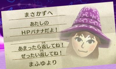 f:id:andomasakazu413:20181014203155j:plain