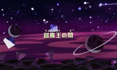 f:id:andomasakazu413:20181014203158j:plain