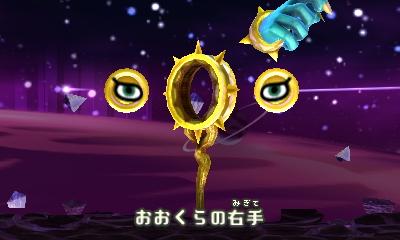 f:id:andomasakazu413:20181014203521j:plain