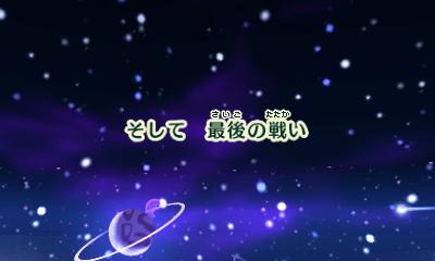 f:id:andomasakazu413:20181014203523j:plain