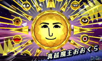 f:id:andomasakazu413:20181014203729j:plain