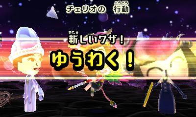 f:id:andomasakazu413:20181014203733j:plain