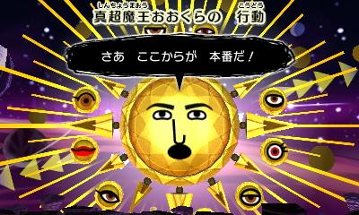 f:id:andomasakazu413:20181014203900j:plain