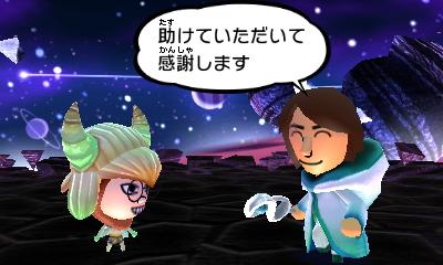 f:id:andomasakazu413:20181014204149j:plain
