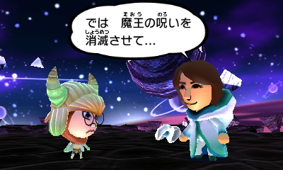 f:id:andomasakazu413:20181014204327j:plain