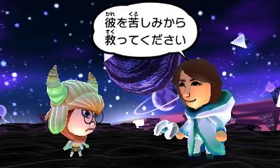 f:id:andomasakazu413:20181014204330j:plain