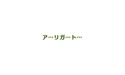 f:id:andomasakazu413:20181014204337j:plain