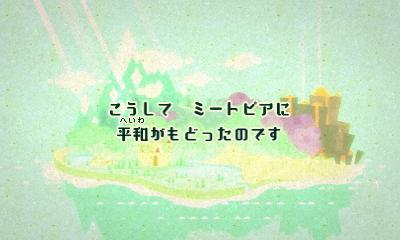 f:id:andomasakazu413:20181014204826j:plain