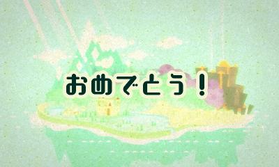 f:id:andomasakazu413:20181014204828j:plain