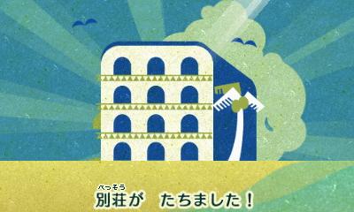 f:id:andomasakazu413:20181014205302j:plain