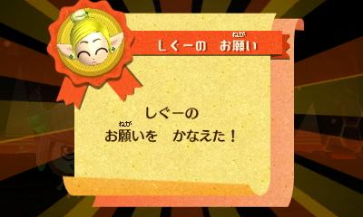 f:id:andomasakazu413:20181020125311j:plain