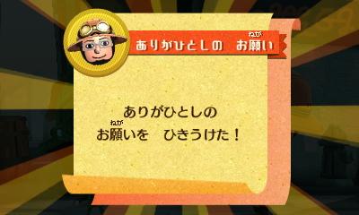 f:id:andomasakazu413:20181020125512j:plain