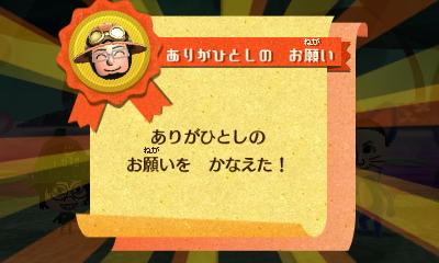 f:id:andomasakazu413:20181020125519j:plain