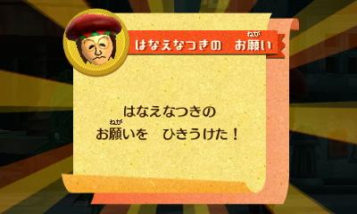 f:id:andomasakazu413:20181020125619j:plain