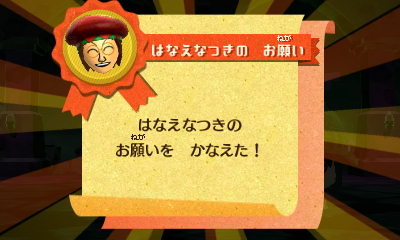 f:id:andomasakazu413:20181020125925j:plain