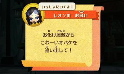f:id:andomasakazu413:20181020130611j:plain