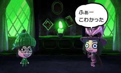 f:id:andomasakazu413:20181020130749j:plain