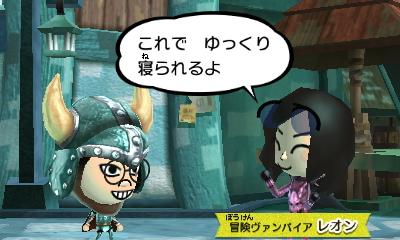 f:id:andomasakazu413:20181020130757j:plain