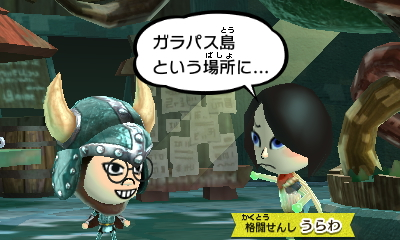 f:id:andomasakazu413:20181020131524j:plain